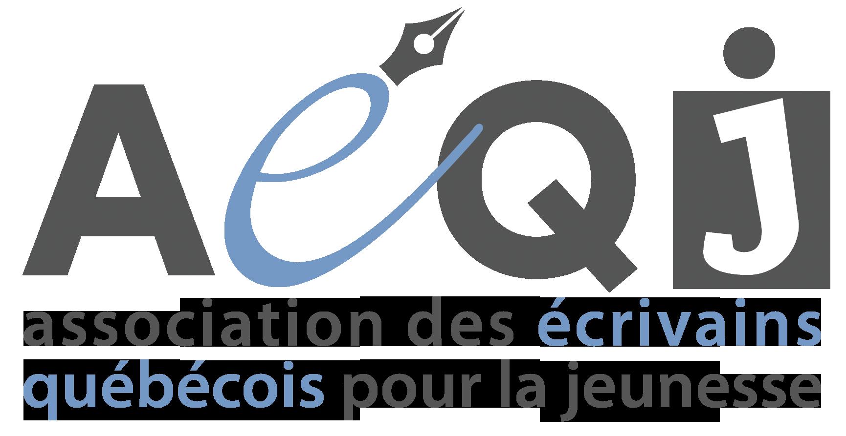 Association des écrivains québécois pour la jeunesse